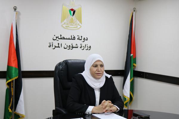 شؤون المرأة تبحث تمويل خطة الجيل الثاني لتطبيق قرار مجلس الأمن 1325