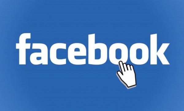 (فيس بوك) يختبر خاصية جديدة لمستخدميه.. تعرف عليها