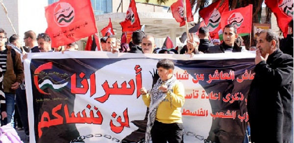 حزب الشعب: شعبنا مستمر بكفاحه الوطني حتى تحقيق حقوقه وتحرير الأسرى