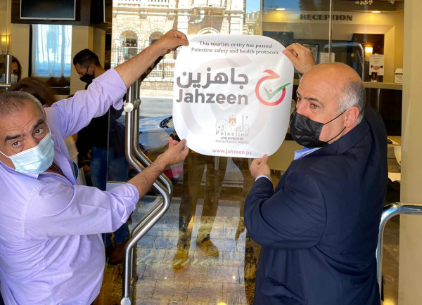 بيت لحم: البدء باعتماد تطبيق البروتوكولات الصحية في الفنادق الفلسطينية