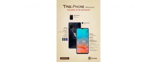 """أبوغزاله للتقنية تطلق إصدارها الثالث """"المتقدم"""" من سلسة الهواتف الذكية"""