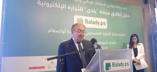 رام الله: إطلاق منصة بلدي أطيب للترويج للمنتجات الوطنية