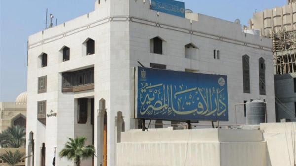 دار الإفتاء المصرية تصدر بيانا بشأن الصوم في شدة الحر