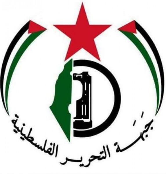 """""""التحرير الفلسطينية"""" تحيي ذكرى انطلاقتها في سجون الاحتلال"""