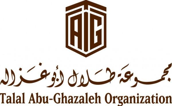"""""""أبوغزاله العالمية"""" و""""اتحاد غرف التجارة السورية"""" يبحثان سبل التعاون المشترك"""