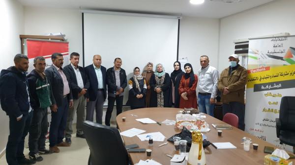 إطلاق مشروع تعزيز مشاركة النساء والشباب في الانتخابات الفلسطينية