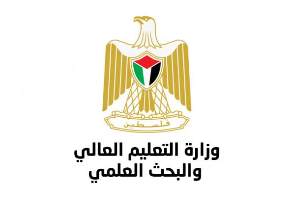 """""""التعليم العالي"""" تعلن عن مقاعد دراسية للاختصاص العالي في الطب بالأردن"""