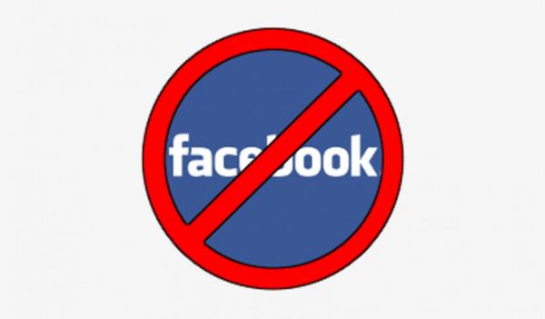 (فيس بوك): تخصيص إعلانات كحول وقمار للأطفال