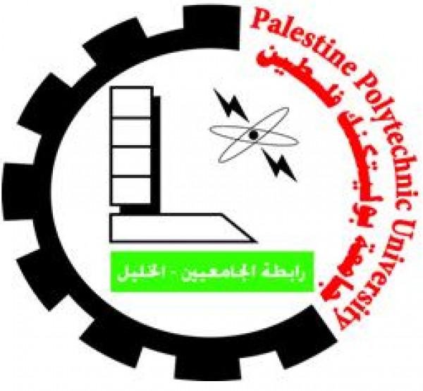 جامعة بوليتكنك فلسطين تحظى باعتماد كلية العلوم الإنسانية والتربوية