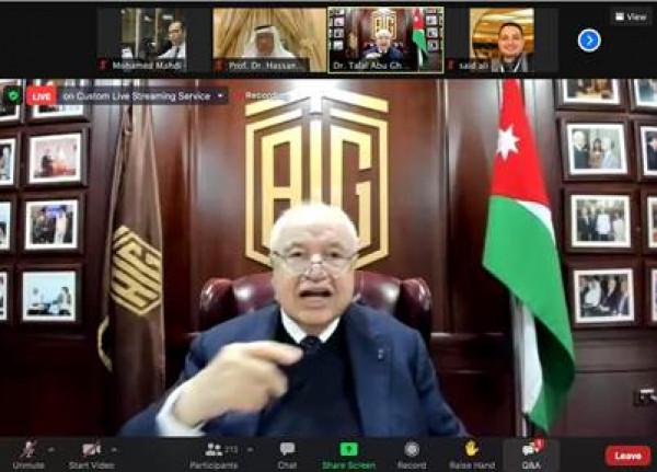 الاتحاد العربي للمكتبات يستضيف أبو غزاله