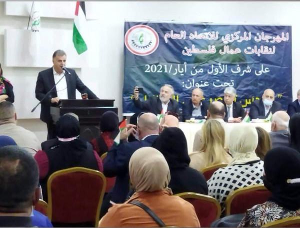 الاتحاد العام لنقابات عمال فلسطين يحيي اليوم العالمي للعمال