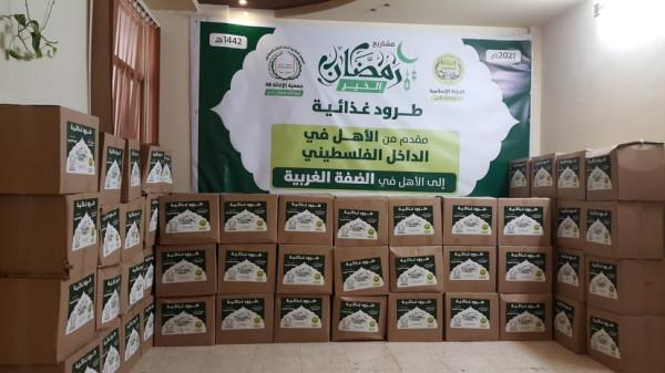 تنمية نابلس والجمعية الإسلامية لإغاثة الأيتام يوزعان 50 طرداً غذائياً على الاسر الفقيرة