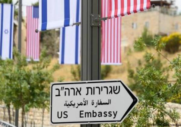 """نقابة المحاميين الأميركيين تطالب """"بايدن"""" بإعادة السفارة إلى تل أبيب"""