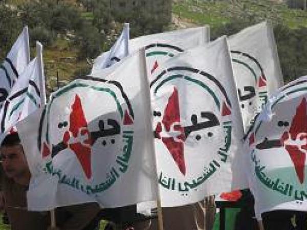 جبهة النضال تدين حملة التحريض على قيادة منظمة التحرير والسلطة الفلسطينية