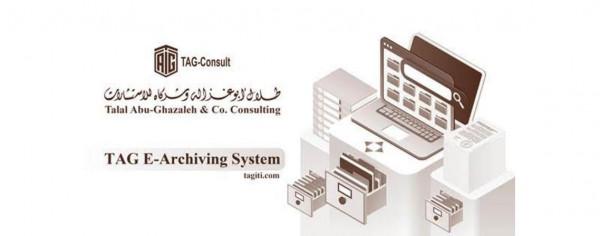 """""""أبوغزاله العالمية"""" تطلق نظامها الخاص بخدمة الحلول المتكاملة للأرشفة الإلكترونية"""