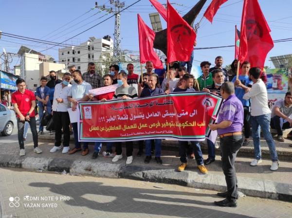 الوحدة العمالية تنظم وقفة عمالية وسط غزة لإنصاف العمال وتعزيز صمودهم