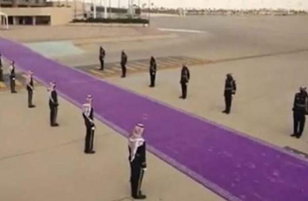 شاهد: السعودية تختار لونًا جديًدا لسجاد مراسم استقبال ضيوفها وزائريها