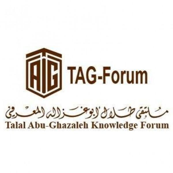 """""""ملتقى أبوغزاله"""" شريك استراتيجي في ملتقى سنديان للعمل التطوعي """"نقدر"""""""