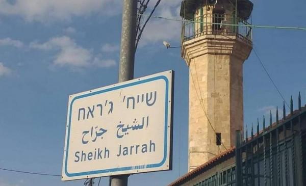 المحكمة الإسرائيلية تحدد موعداً للبت بقضية إخلاء المنازل بالشيخ جراح