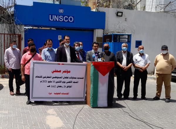 المؤسسات الحقوقية بغزة تحذر من عواقب اقتحام جماعات المستوطنين لباحات الأقصى الاثنين المقبل