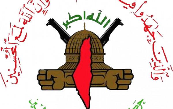 الجهاد الاسلامي: نحذر الاحتلال من التمادي بإجراءته العنصرية والقمعية في القدس