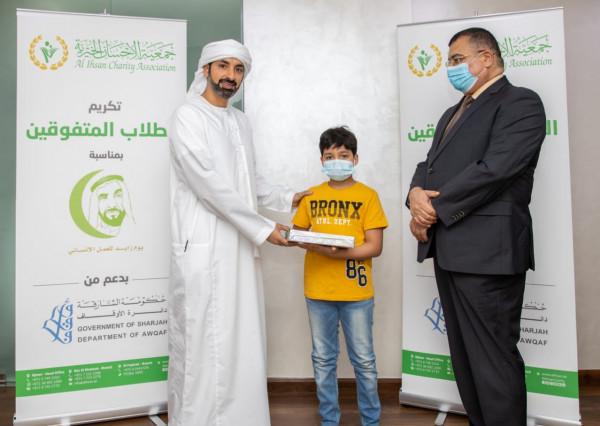 جمعية الإحسان الخيرية تكرم 30 طالبا من الأيتام المتفوقين