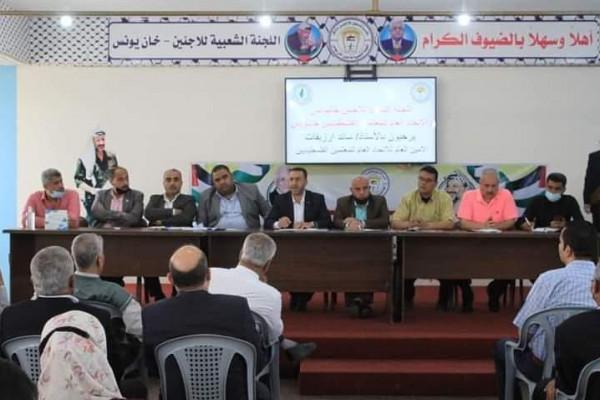 الأمين العام للاتحاد العام للمعلمين الفلسطينيين يختتم زيارته لقطاع غزة