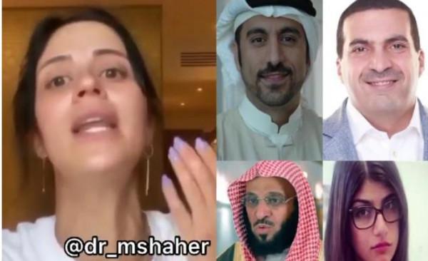 """شاهد: نجمة فلسطينية تهاجم الشقيري والقرني """"ميا خليفة أشرف منكم"""""""