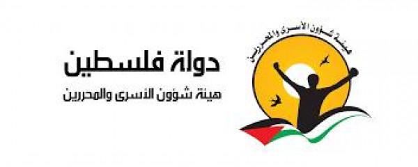 هيئة الاسرى: الاحتلال يعتقل مسناً مصاباً بالسرطان