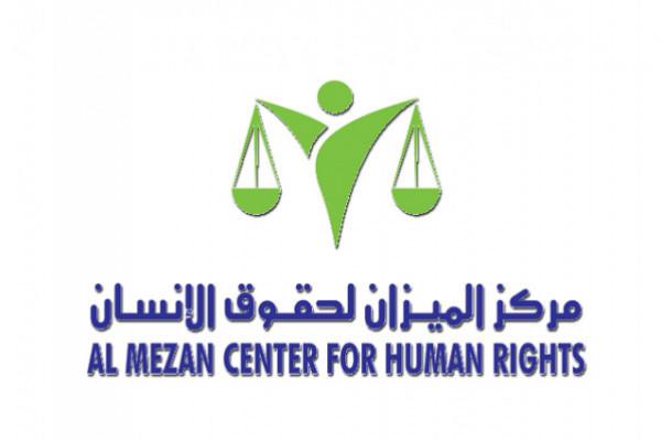 الميزان: الاحتلال يكثف من استهداف المدنيين والأعيان المدنية