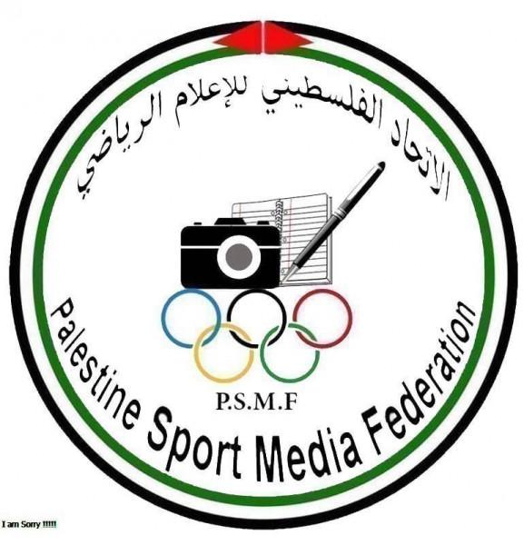 اتحاد الإعلام الرياضي يستنكر استهداف المؤسسات الصحفية ومنازلهم بغزة