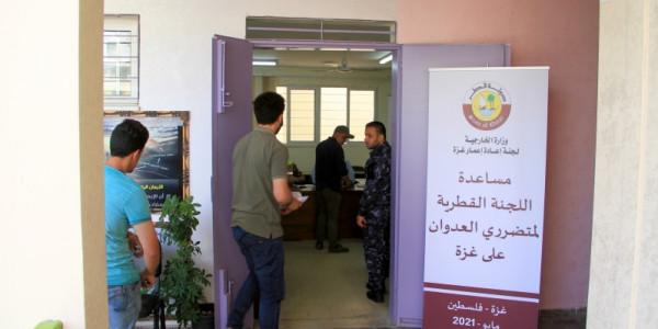 اللجنة القطرية توزع مساعدات إغاثية عاجلة لأهالي الشهداء والمتضررين بغزة