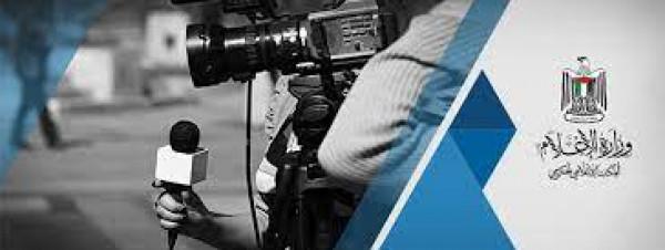 المكتب الإعلامي الحكومي يصدر إعلاناً خاصاً بقدوم الصحفيين الأجانب لقطاع غزة