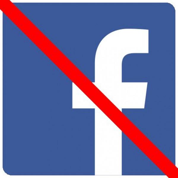 ماذا فعلت (فيسبوك) لتخرج من مأزق العنصرية ضد قطاع غزة؟
