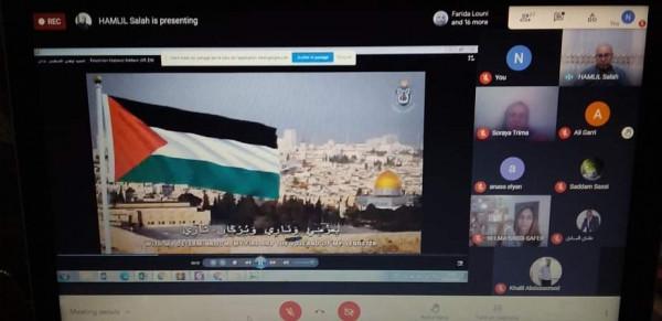 """اختتام المؤتمر الدولي """"القضية الفلسطينية في ظل سياسة التطبيع"""""""