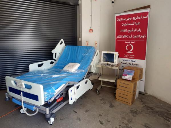 قطر الخيرية توفّر مستلزمات طبية للمستشفيات الفلسطينية