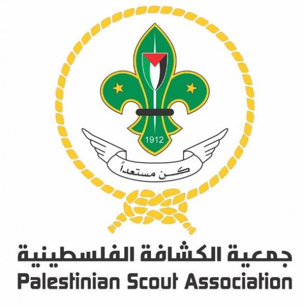 """جمعية الكشافة تنهي استعداداتها لعقد ورشة عمل """"الاعلام الكشفي طموحات وامال"""""""