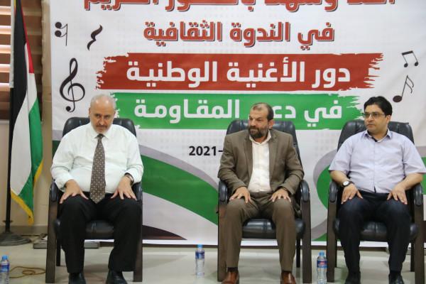 """""""الشباب والثقافة"""" تعقد ندوة حول دور الأغنية الوطنية في دعم المقاومة"""