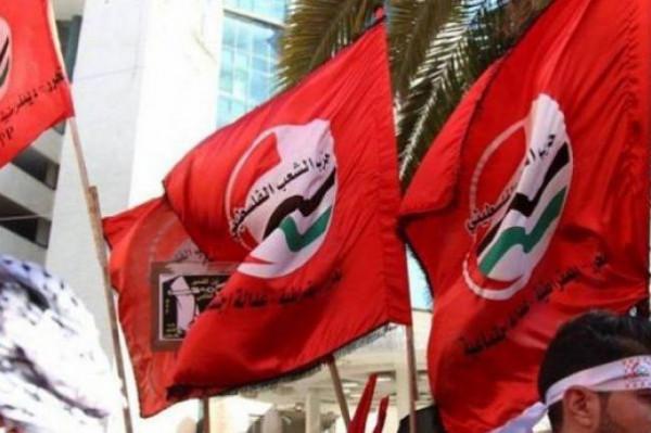 حزب الشعب ينعى شهداء جنين ويؤكد على وحدة شعبنا في مواجهة أي عدوان