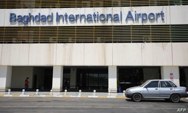 العراق: هجوم بطائرة مسيرة مفخخة على مطار بغداد