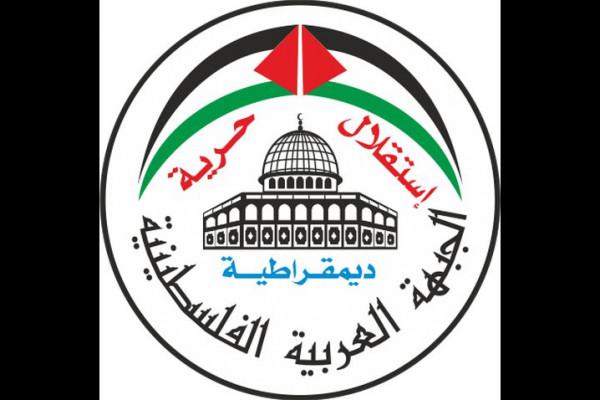 الجبهة العربية الفلسطينية تنعى شهداء جنين