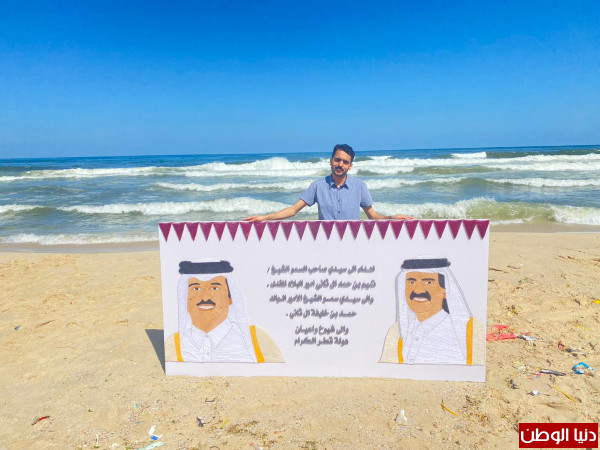 استغرق في رسمها 120 يوماً.. ممرض فلسطيني يرسم أمير قطر بالمسامير