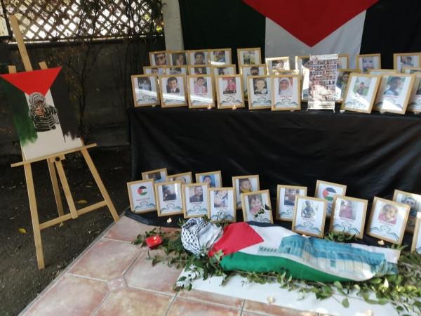 سفارة فلسطين تفتتح معرضاً فنياً لمجموعة من الرسامين التشيليين