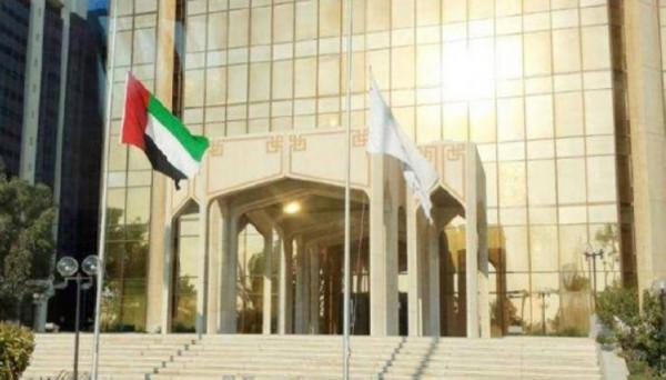 صندوق النقد العربي ينظم دورة (عن بعد) حول دورة النمذجة الاقتصادية الكلية