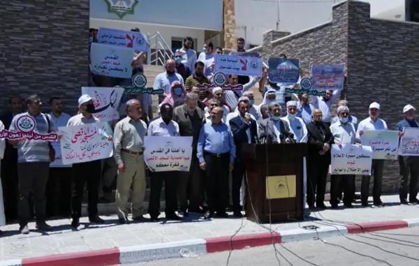 """غزة: وقفة غضب واستنكار ضد """"مسيرة الأعلام"""" الإسرائيلية"""