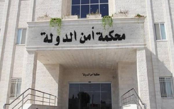 """بجلسة سرية.. محكمة أمن الدولة بالأردن تبدأ المحاكمة في """"قضية الفتنة"""""""