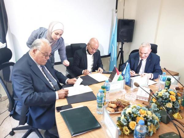 توقيع اتفاقية لدعم مشروع إنشاء الفريق الفلسطيني الوطني للبرمجة