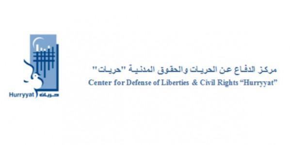 (حريات) يدرب 407 ضابطاً على مدونة الأخلاقيات وقواعد السلوك العامة