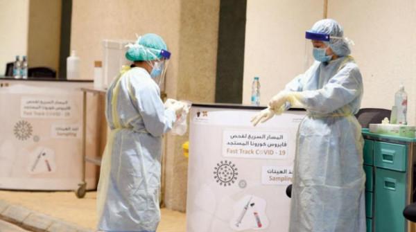 الصحة السعودية: إصابات (كورونا) اليومية تتخطى الـ1470 وتسجيل 12 وفاة