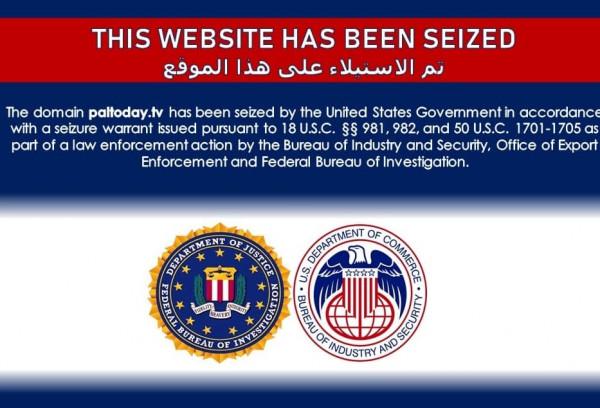 المقاومة الشعبية تدين قرار الولايات المتحدة حجب الموقع الإلكتروني لقناة (فلسطين اليوم)